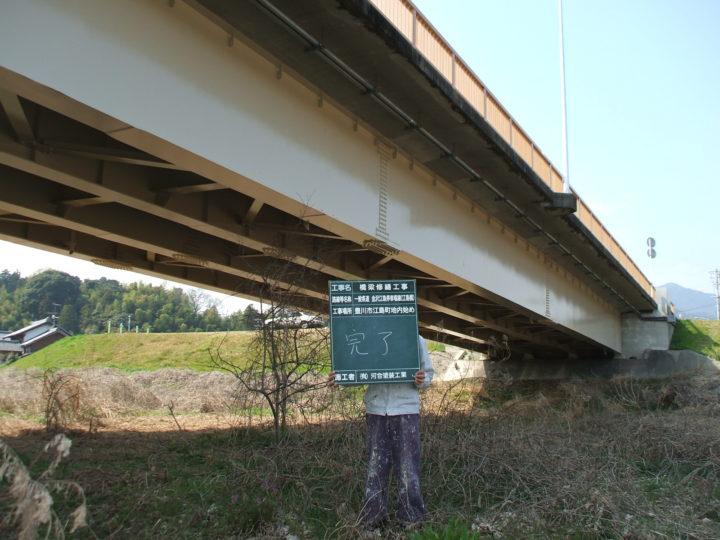 豊橋市 K橋 塗装工事