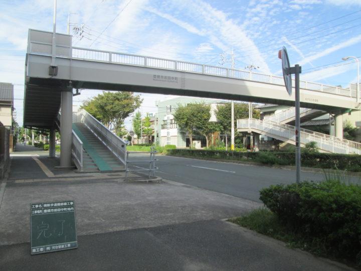 豊橋市 D歩道橋 塗装工事