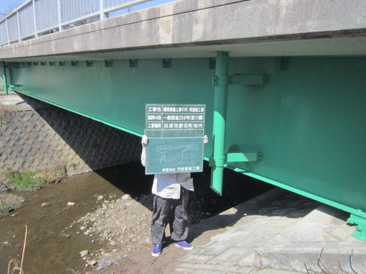 豊橋市 D橋 塗装工事