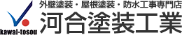 河合塗装工業