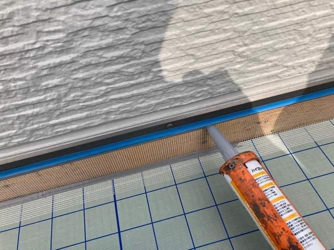 ベランダ防水 シーリング充填作業