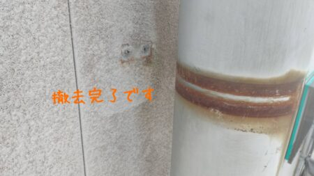 豊橋市の外壁塗装専門店 河合塗装工業の劣化箇所の写真 修理方法②