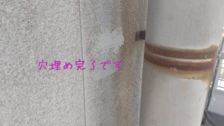 豊橋市の外壁塗装専門店 河合塗装工業の劣化箇所の写真 修理完了