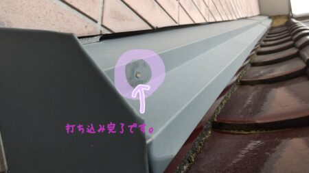 豊橋 河合塗装