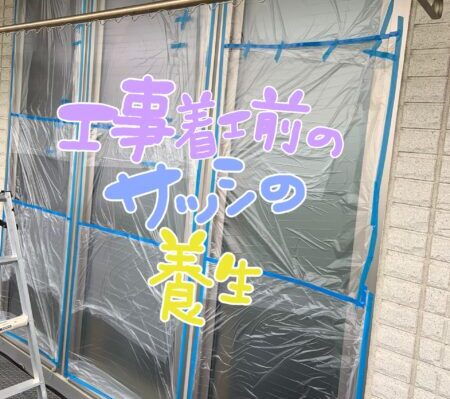 豊橋 外壁塗装