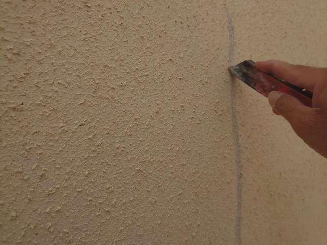 外壁補修作業